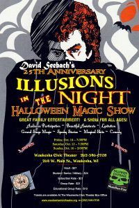Illusions In The Night!